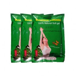 3 Packs Meizitang Botanical Slimming Natureza Gel macio